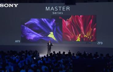 【柏林 IFA 2018】旗艦級 X1 Ultimate 盡顯功力 Sony Master Series 電視系列實力再提升