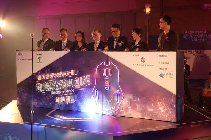 一眾嘉賓為電競產業與創業 unconference 揭幕。