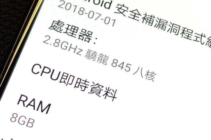 NEX 使用 Snapdragon 845 處理器,更具備 8GB RAM,以及 128GB ROM,大量應用程式開啟後,在各個應程間轉換不會導致「Lag」機。