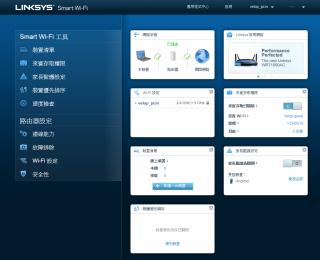 電腦版介面與其他 Linksys 非 Mesh Router 無異。