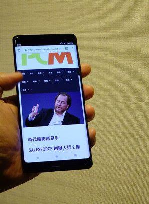 Sony Mobile XPERIA XZ3 曲芒新玩法