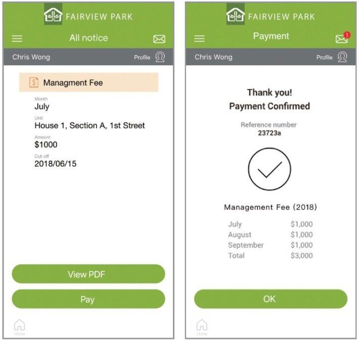 錦綉花園物業管理公司計劃推出 O2O 營銷 App,整合流動支付 服務,讓居民有一個可隨時隨地繳交管理費的渠道。圖片為模擬介面。