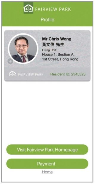 整合附有電子住戶證於流動手機 App,住戶毋須攜帶實體證也能確認身分,方便簡單。