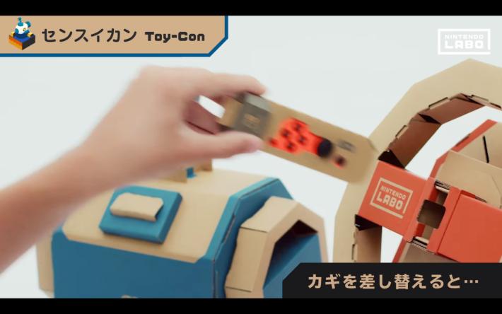 將鎖匙插到另一個 Toy-Con 時,於遊戲的載具都會馬上變型。