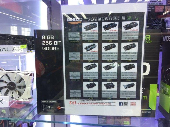 Inno3D 自上月電腦節優惠後,已降至較合理價錢。