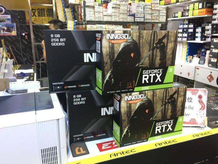Inno3D 一口氣推出兩款型號,其中一款屬全場最低價。
