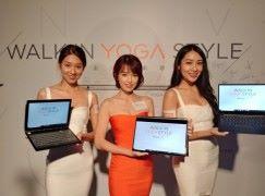 Lenovo Yoga E-Ink 雙屏新機殺到