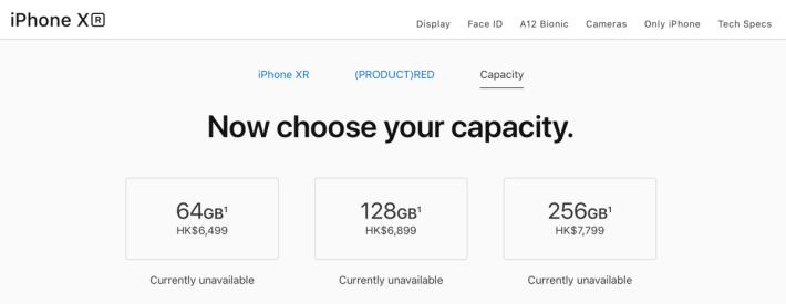iPhone XR 售價由 $6,499 起,雖然不算便宜,但以 iPhone X 升級規格售這個價錢,仍有吸引力。