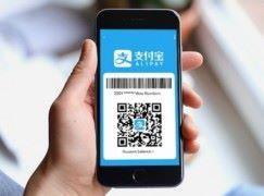 【轉數快】AlipayHK 跨銀行及跨電子錢包轉帳 30/9 正式開通