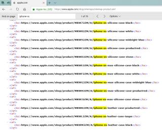 這個檔案多次列出 iPhone XS 和 iPhone XS Max 的名字。圖片來源: ATH