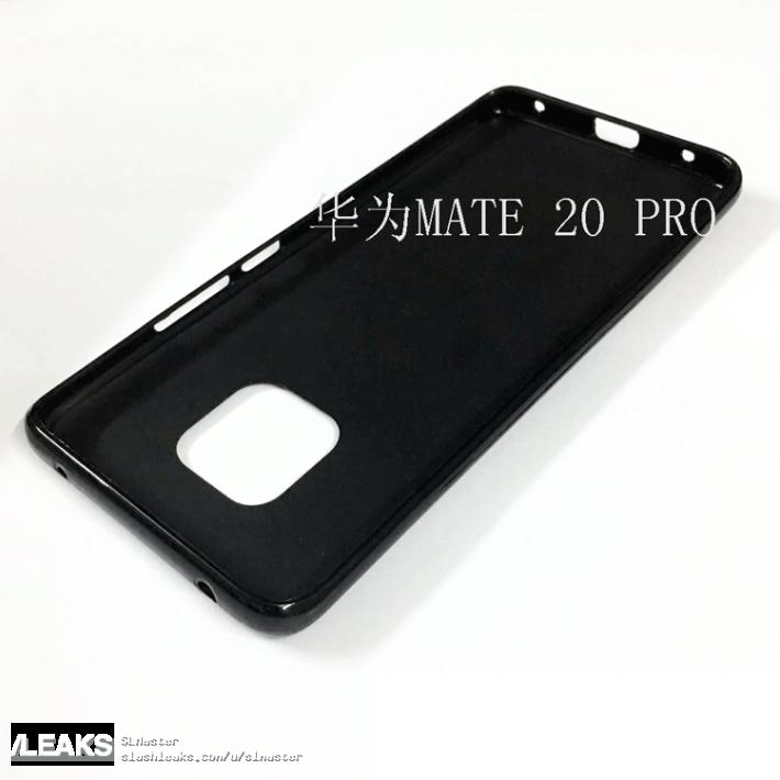 另一個角度看 Mate 20 Pro 的保護套,便可發現新機會保留3.5mm插頭。