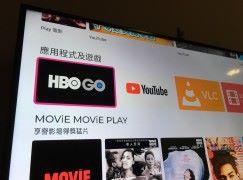 終於上架!Now E 電視盒可以直接睇 HBO Go