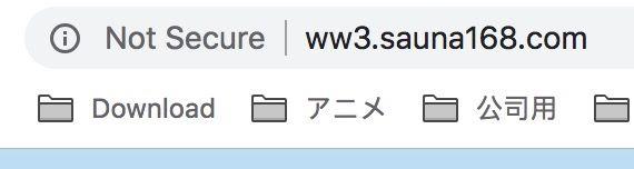 沒有使用加密連線的網站也是灰色,只是多了 Not Secure 字樣,一般用戶會提高警覺嗎?