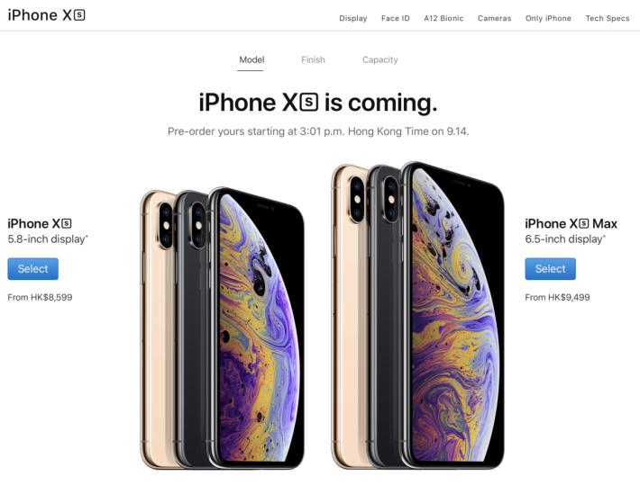 iPhone Xs 香港起始售價。