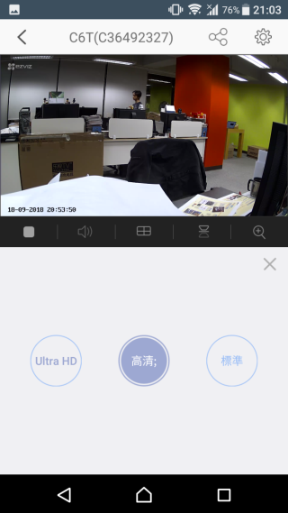 一開機預設是 720p 高清,記得切換至 Ultra HD 1080p。