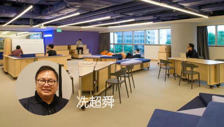 VMware香港總經理冼超舜轉投教育機構 執掌MIT香港創新中心