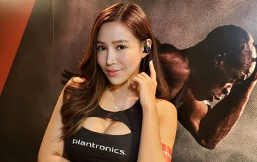 Plantronics 首款真無線耳機 BackBeat Fit 3100 登場 渣馬比賽訓練好拍檔