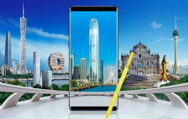 工作最佳拍檔 CMHK x Samsung Galaxy Note9 一筆劃破三地界限