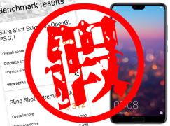 被揭造假! Huawei 多款新手機被跑分程式取消資格