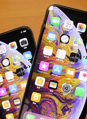 正式開賣! Apple iPhone Xs / Xs Max 上手速試