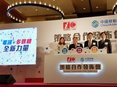 有線寬頻×中國移動香港   UTV 有得睇有線頻道