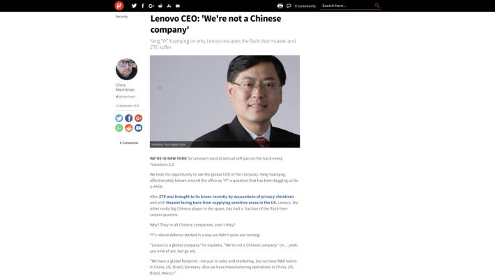 《The Inquirer》訪問楊元慶報道原文。