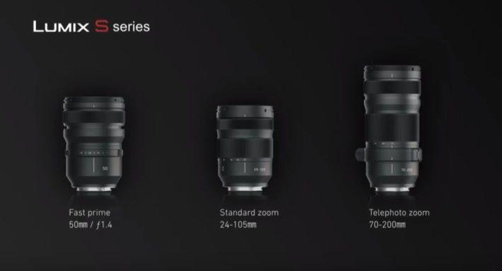將會隨 S 系列推出的 3 支鏡頭。