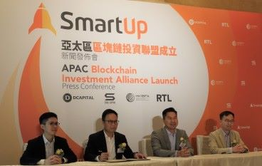 SmartUp初創孵化平台 大眾參與或獲發虛擬貨幣