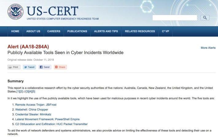 美國保安機構 NCCIC 的報告列出五款被廣泛使用的駭客工具的詳細資料