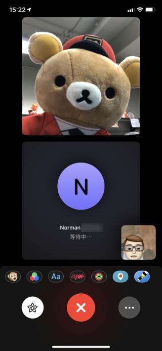 未升級至 iOS 12.1 的用戶在群組 FaceTime 時,會變成「等待中」狀態。