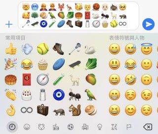 iOS 12.1 新增的 70 多款 Emoji ,包括早前公布了的「利是」、「月餅」。