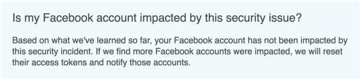 求助網頁底部會顯示用戶有沒有受今次事件影響,如果你見到這一段內容,就代表你並非受害者。