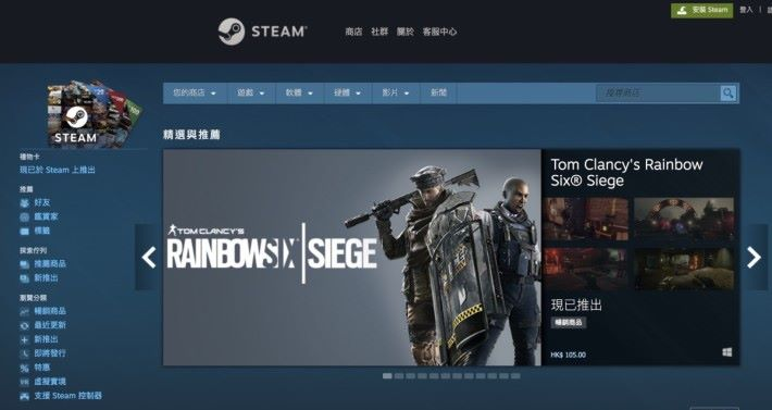 Steam 暫時未在國內受到影響,但這好景不知可以維持到甚麼時候。