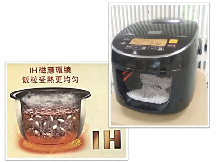 IH 電磁加熱是新式電飯煲,而且煲蓋位置設有膠條包圍著,主要是阻隔外界的空氣影響到電飯煲內的溫度。