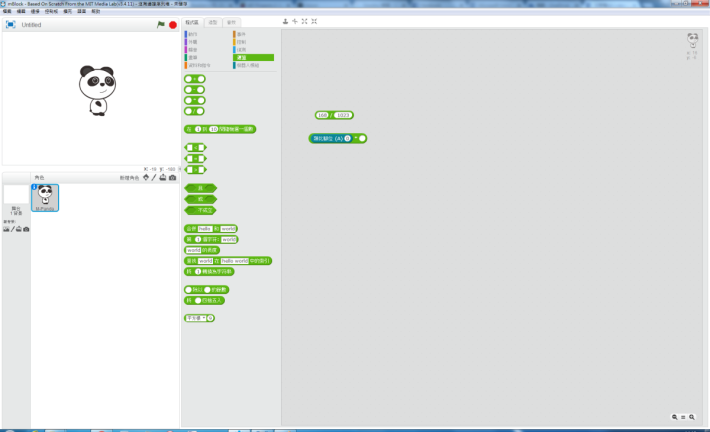 現在接機械人模組就會出現 Arduino 相關方塊;然後於「運算」裡將相關方塊組合拉出及填寫數字。