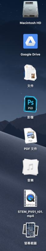 使用「堆疊」功能後,不同類型檔案會像檔案夾歸入一類,要找檔案也更就手。