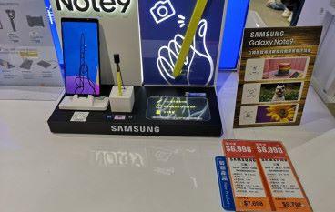 【場料】 Samsung Galaxy Note9 激減 $800