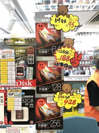 自從手機內建容量愈來愈大, microSD 卡仔的需求亦減低,從而引來大減價。