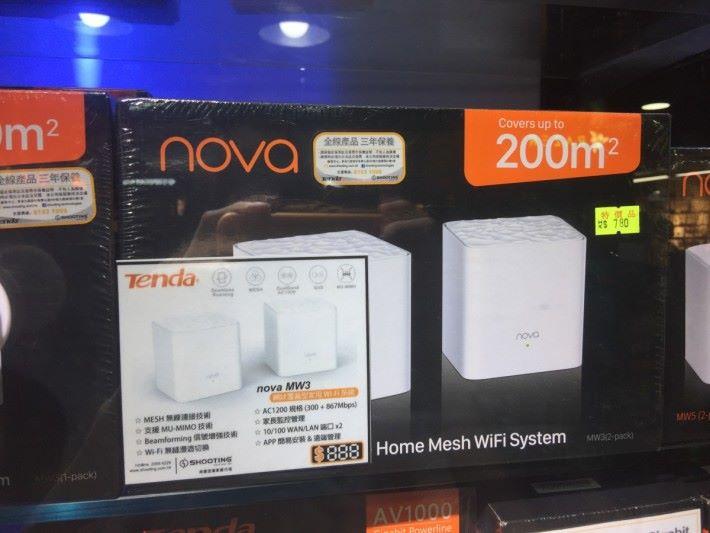 WAN/LAN 僅 100Mbps ,如果連 100Mbps 都沒有的用戶其實可以考慮。