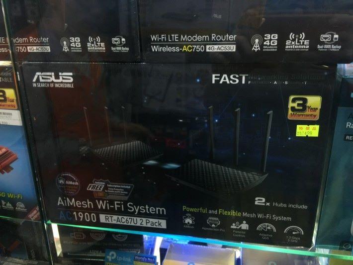 擁有 AC1900 而且 LAN 介面達四個,擴充上相當方便。