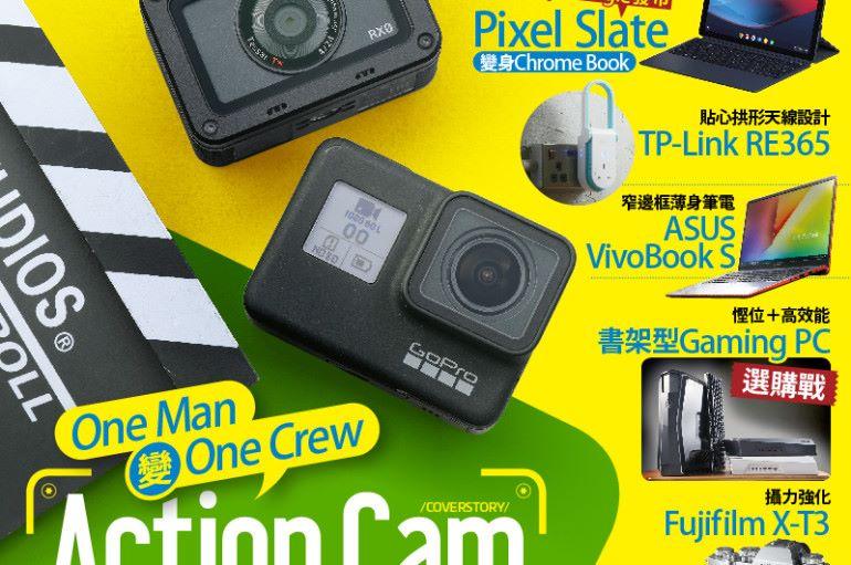 【#1314 PCM】One Man 變 One Crew Action Cam 專業活拍術