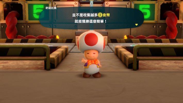 Mario Party 模式 玩法