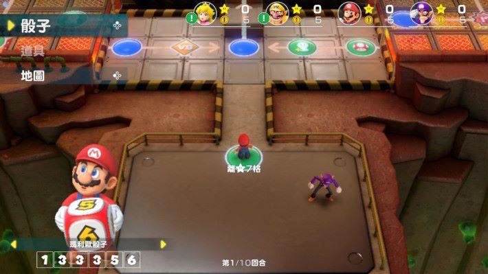 Mario 專屬骰為 1、3、3、3、5、6,最啱新手用!
