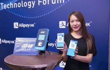 【流動支付戰場】AlipayHK攻公共交通 WeChat Pay殺入零售