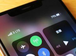 全線 $0 機價兼有中港澳共享數據   3 香港 iPhone 上台選擇多元化