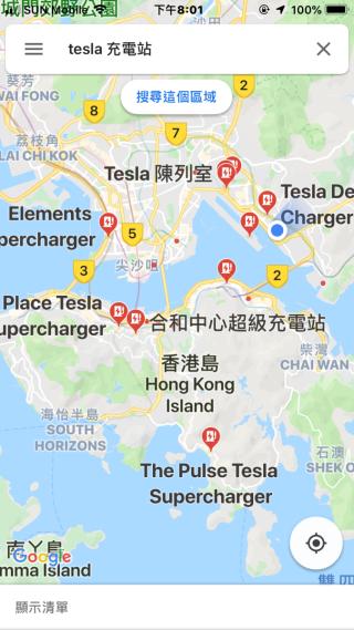 在 Google Map 上輸入關於充電站的字眼就會顯示相關的地點資料。
