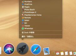 macOS Mojave 復刻 Launchpad 程式清單