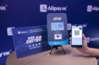 AlipayHK 與兩間專線小巴公司合作,於旗下小巴安裝「易乘碼」,供用戶以 AlipayHK 支付車費。