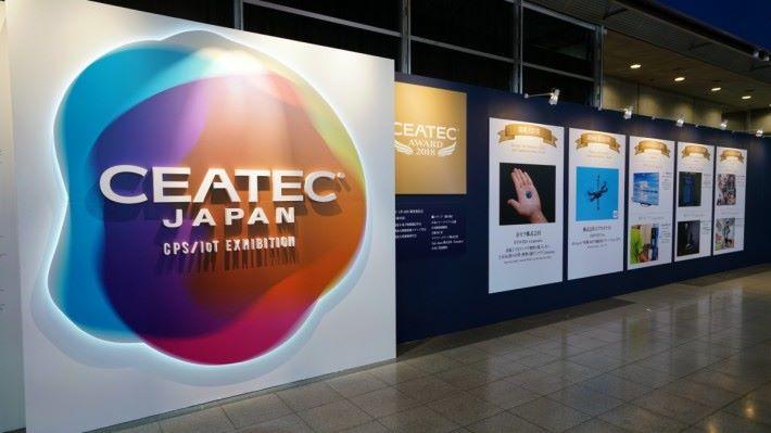 .CEATEC 2018 科技展今日舉行,今年主打一系列 IoT 科技及智能產品用的組件。