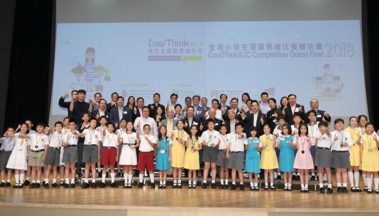CoolThink@JC 全港小學生運算思維比賽 2018 《補錶》及《老友記~腦有記憶》奪冠
